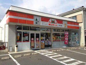 「モンマートまつやま(埼玉県草加市両新田西町127-4)」の画像検索結果