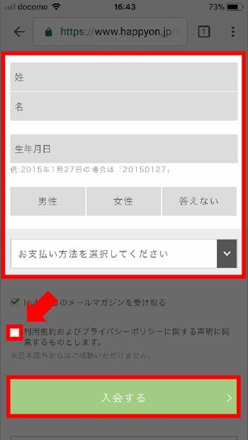 hulu 登録